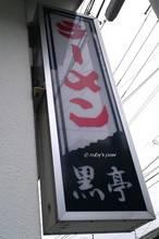20121231_003.jpg
